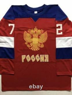 Autographed/Signed SERGEI BOBROVSKY Team Russia Red Hockey Jersey JSA COA Auto